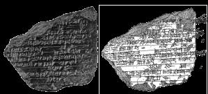 Nippur-tablet